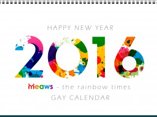 Calendar 2016 Gay Version Printable