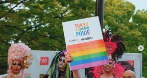 tokyo_rainbow_pride