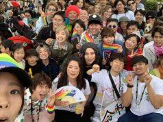 tokyo-rainbow-pride