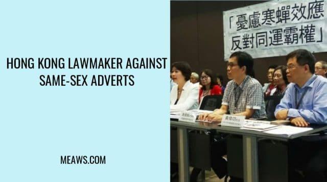 same-sex adverts