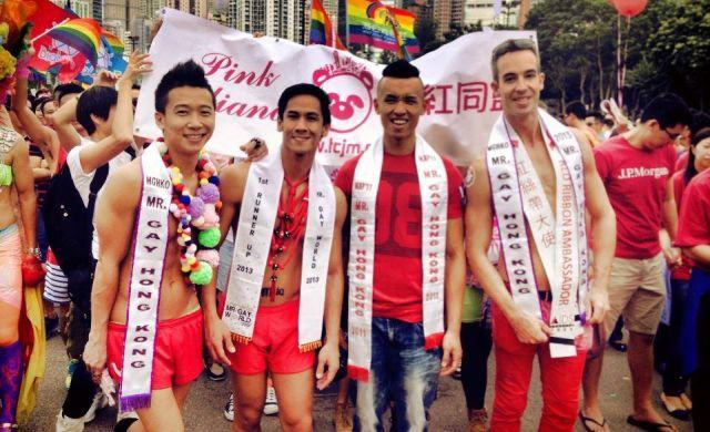 Pride events around the globe
