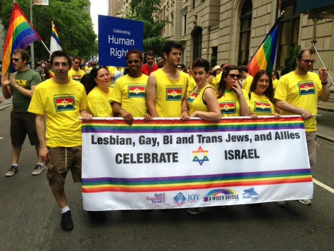 LGBT organization of Israel