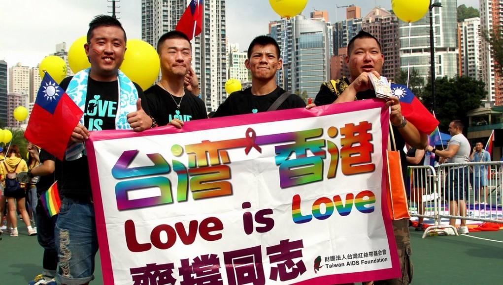 Hong Kong Pride