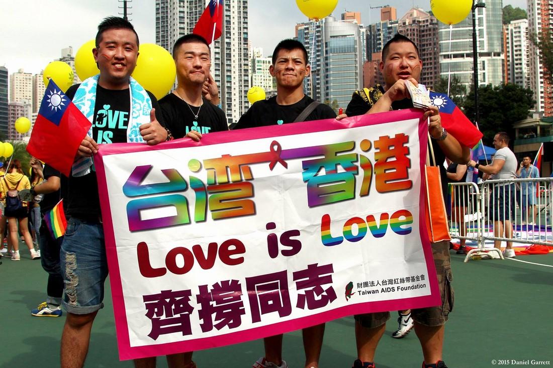 Gay Travel Guide Hong Kong