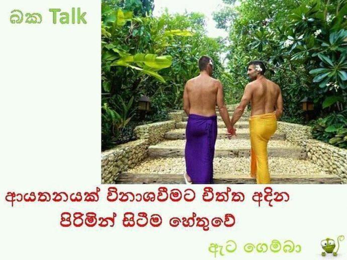 Sri-Lanka-homophobia