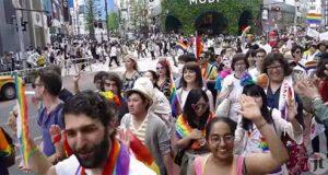 Japan-Pride
