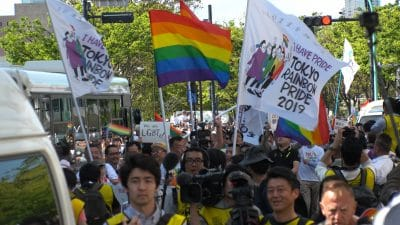 Pride in Pictures: Tokyo